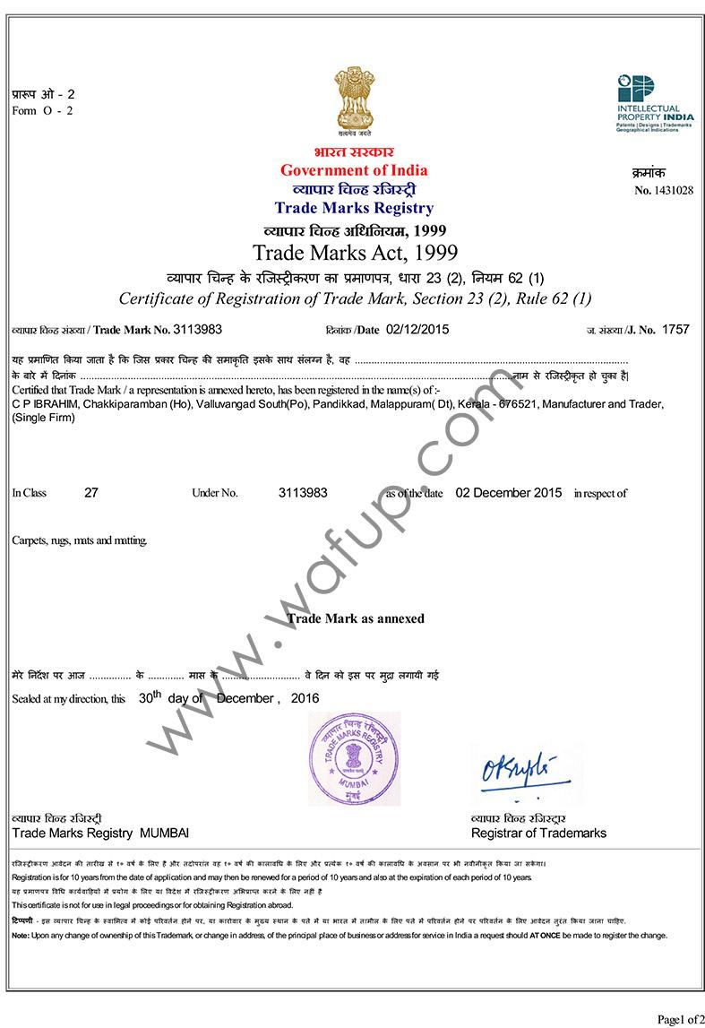 TM-Registration-Certificate-27-1.jpg